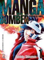 Manga Bomber Star Comics Volume 1