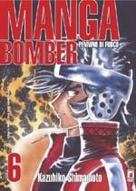 Manga Bomber Star Comics Volume 6