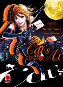 Cat's Ai 1-5 Panini Comics