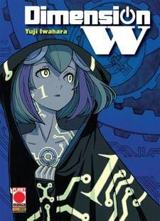Dimension W 1-3 Planet Manga