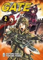 Gate Star Comics Volume 2