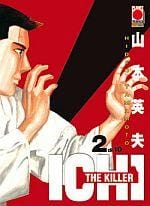 Ichi the Killer Planet Manga Volume 2