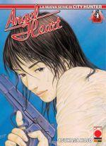 Angel Heart Planet Manga Volume 4