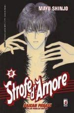 Strofe d'Amore Star Comics Volume 8