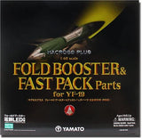 Fold Booster & Fast Pack Parts For YF-19 1/60  Yamato