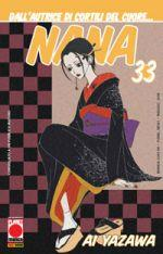 Nana Planet Manga Volume 33
