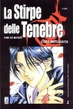 La stirpe delle tenebre sequenza 1-11 Star Comics