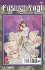 Fushigi Yugi Planet Manga Volume 12
