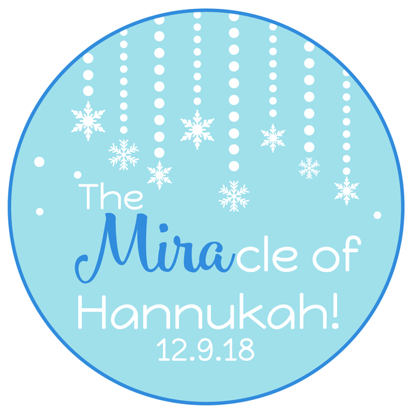 Chanukah Bat Mitzvah Logo Design