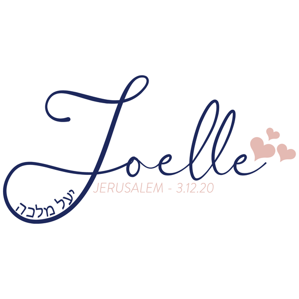 Pretty Heart Jerusalem Bat Mitzvah Logo Design