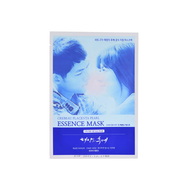 Crebeau Placenta Pearl Essence Mask, 25ml