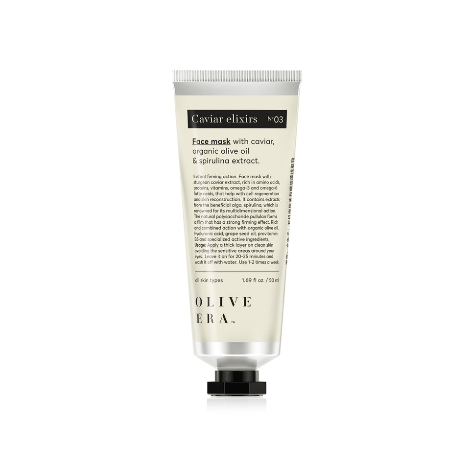 Face Mask with caviar,organic olive oil & spirulina extract 50ml