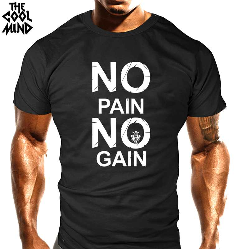 COOLMIND CR0121A cotton no pain no gain t-shirt