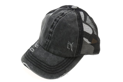 Distressed Mesh Back High Pony Ball Cap