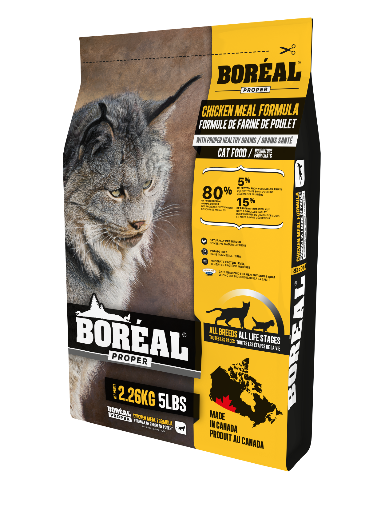 Boreal Proper Chicken Meal Low Carb Grains Dry Cat Food 5 Pound Bag at NJPetSupply.com