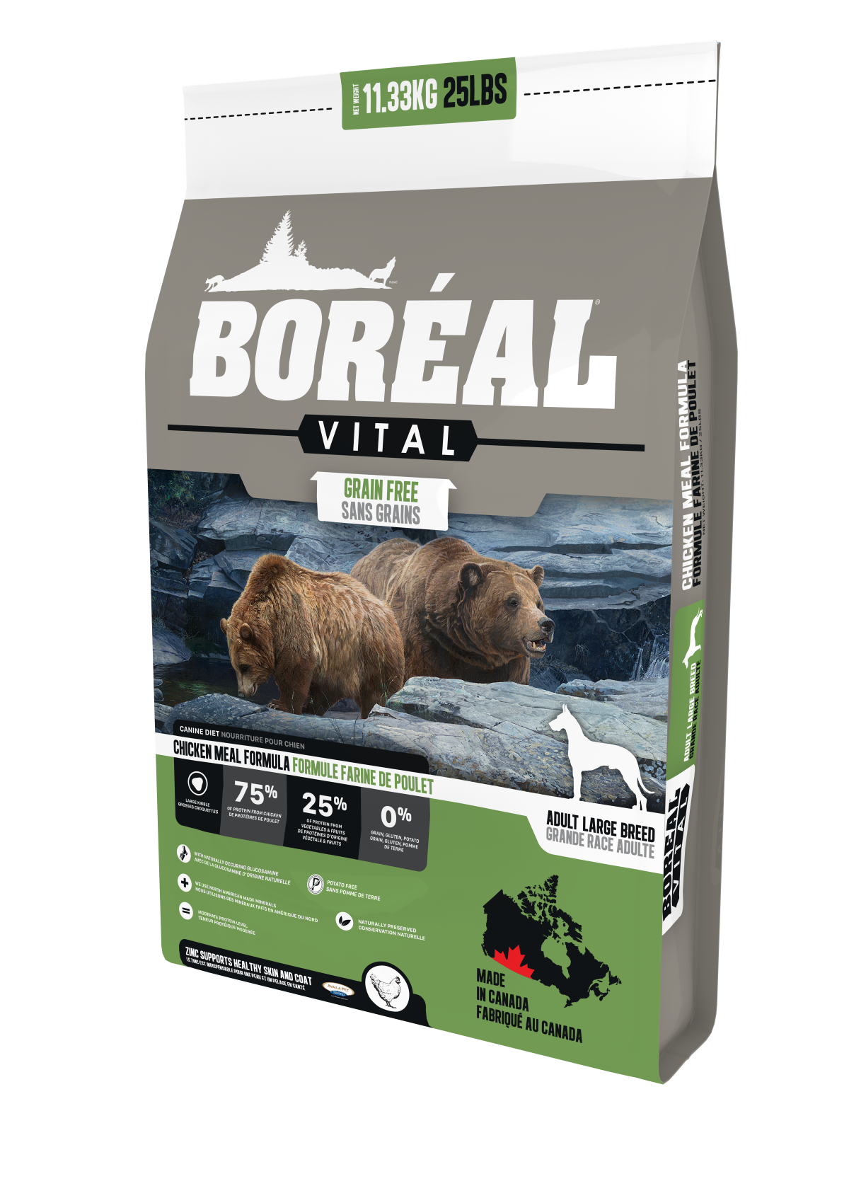 Boreal Vital Large Breed Chicken Meal - Grain Free Dry Dog Food 25 Pound Bag at NJPetSupply.com