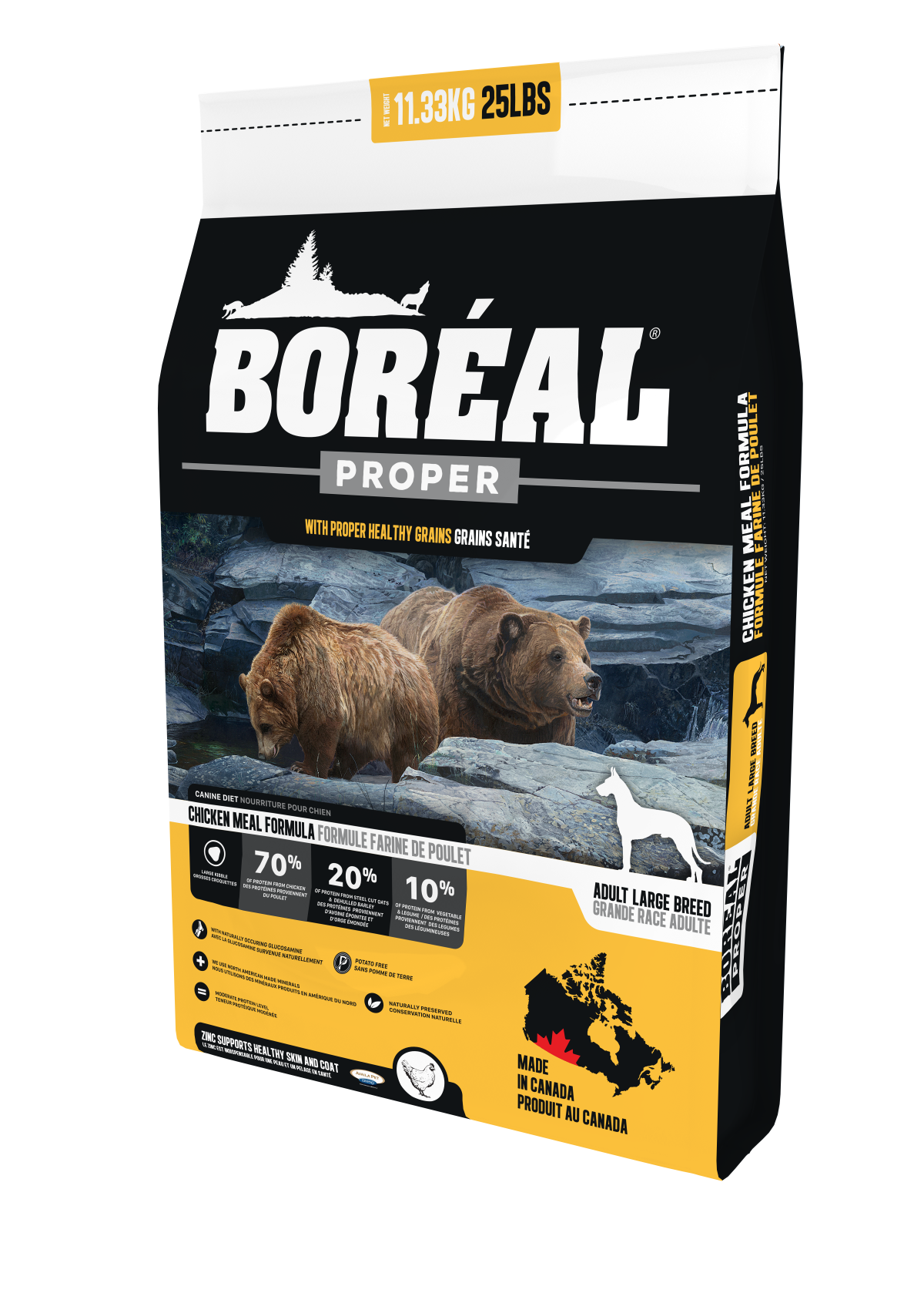 Boreal Proper Large Breed Chicken Meal - Low Carb Grains Dry Dog Food at NJPetSupply.com