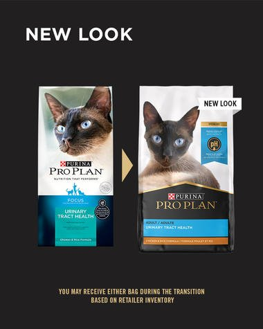 Pro Plan Adult Urinary Tract Health Dry Cat Food