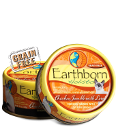 Earthborn Moist Grain Free Holistic Chicken Jumble w/Liver Canned Cat Food - NJ Pet Supply