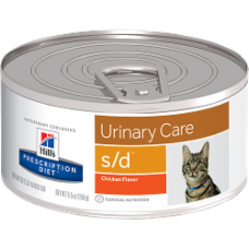 Hill's Prescription Diet s/d Feline Chicken 4450 at NJPetSupply.com
