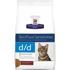 Hill's Prescription Diet d/d Feline Venison & Green Pea Formula 5356 at NJPetSupply.com