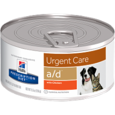 Hill's Prescription Diet a/d 5670 Canine/Feline - NJ Pet Supply