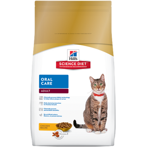 Science Diet Cat Adult Oral Care Dry Cat Food