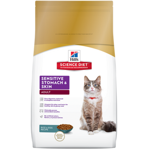 Science Diet Cat Adult Sensitive Stomach & Skin Dry Cat Food at NJPetSupply.com