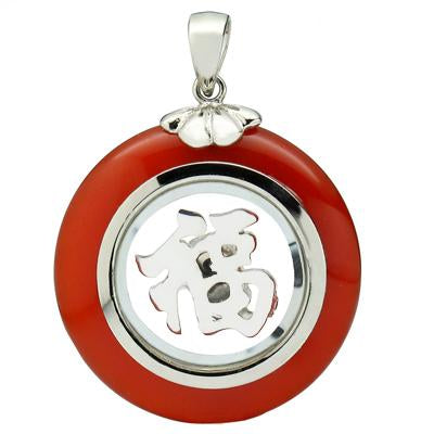 "EXCELLENT ""福"" CHINESE CHARACTER RED AGATE WHITE GERMAN SILVER PENDANT"
