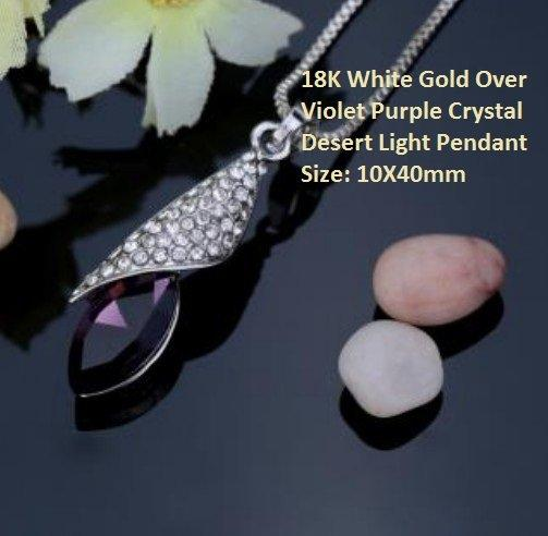 US/HK 18K White Gold- Over Violet Purple Crystal Desert Light German Silver Pendant