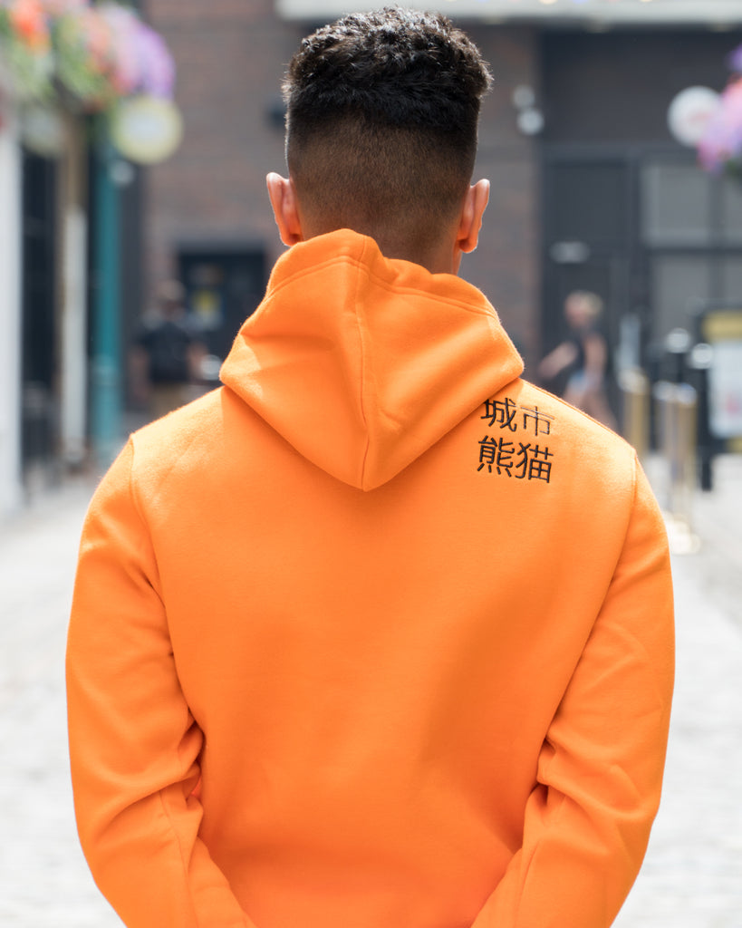 Urban Panda: PANDALIFE Embroidered Hoodie - Orange Crush