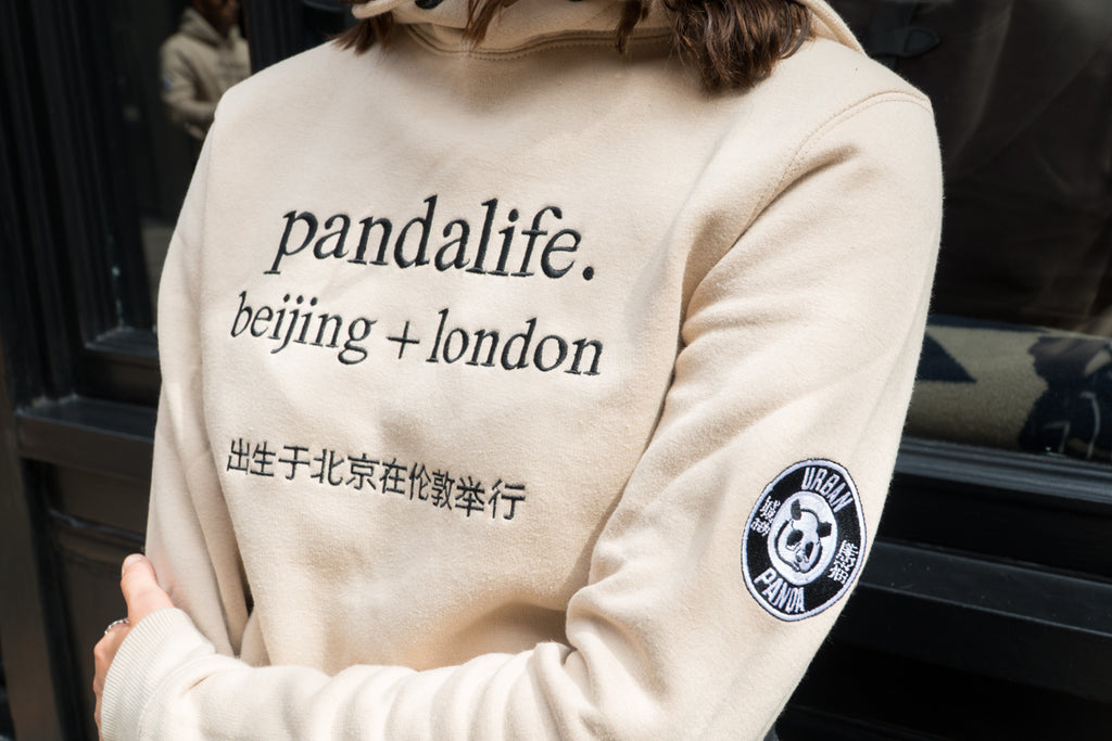 Urban Panda: PANDALIFE Embroidered Hoodie - Beige