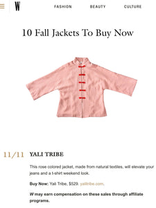 W Magazine: 10 Fall Jackets to Buy