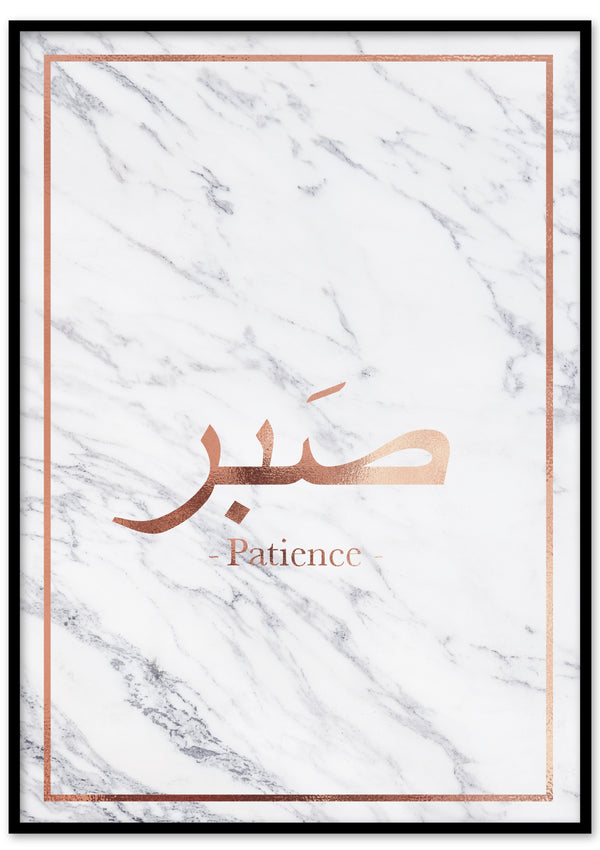 SABR PATIENCE  (marbre/rose gold)