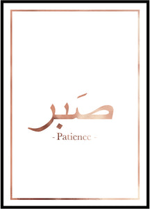 SABR PATIENCE (rose gold)