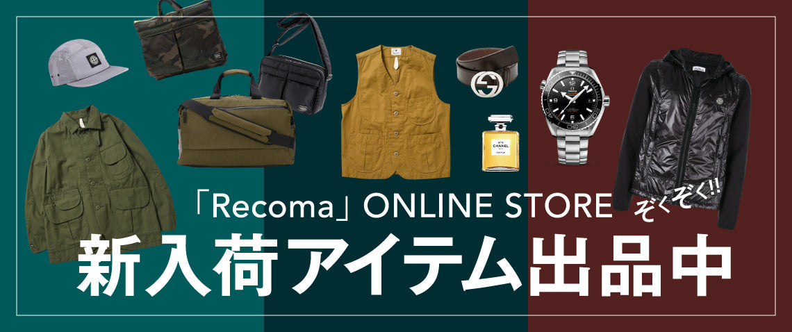 https://recoma.myshopify.com/collections/bargain