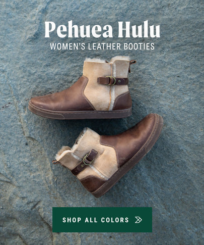 OluKai Pehuea Hulu Womenʻs Leather Booties
