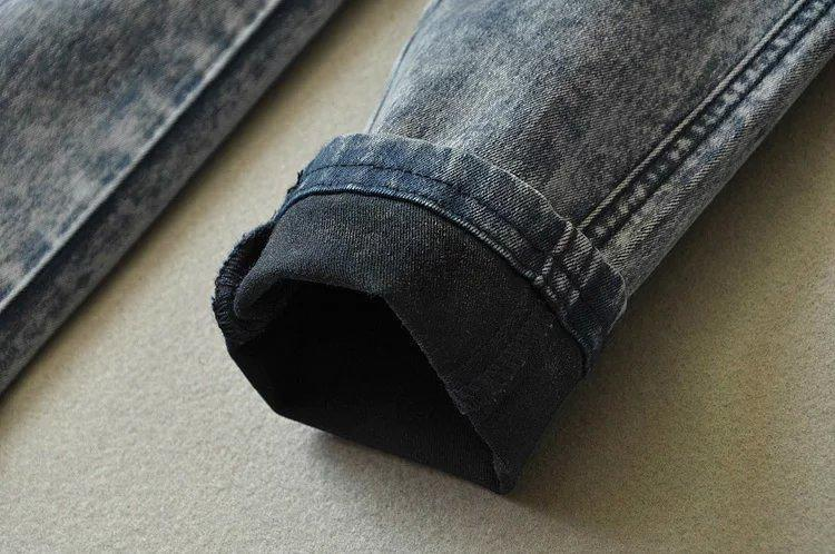 Stretchable Snowflake Pencil Jeans