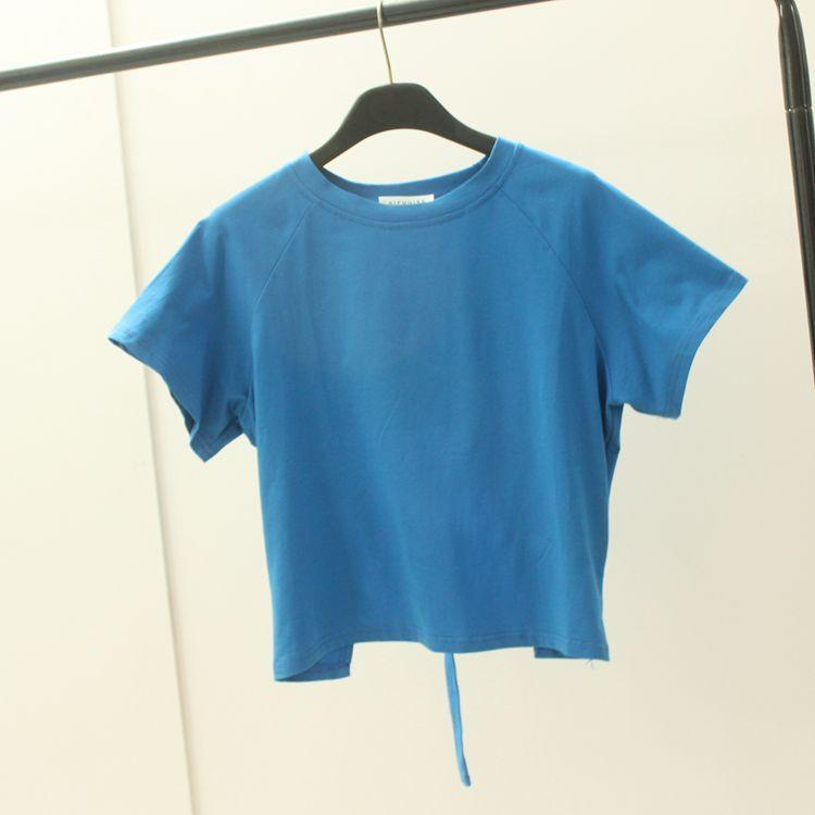 Back Open T-Shirt