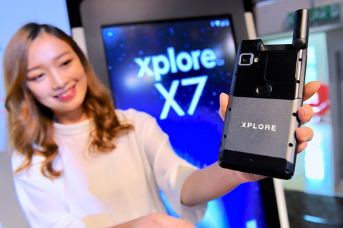 ATC GROUP HOPES XPLORE X7 CAN WOW GLOBAL MARKET
