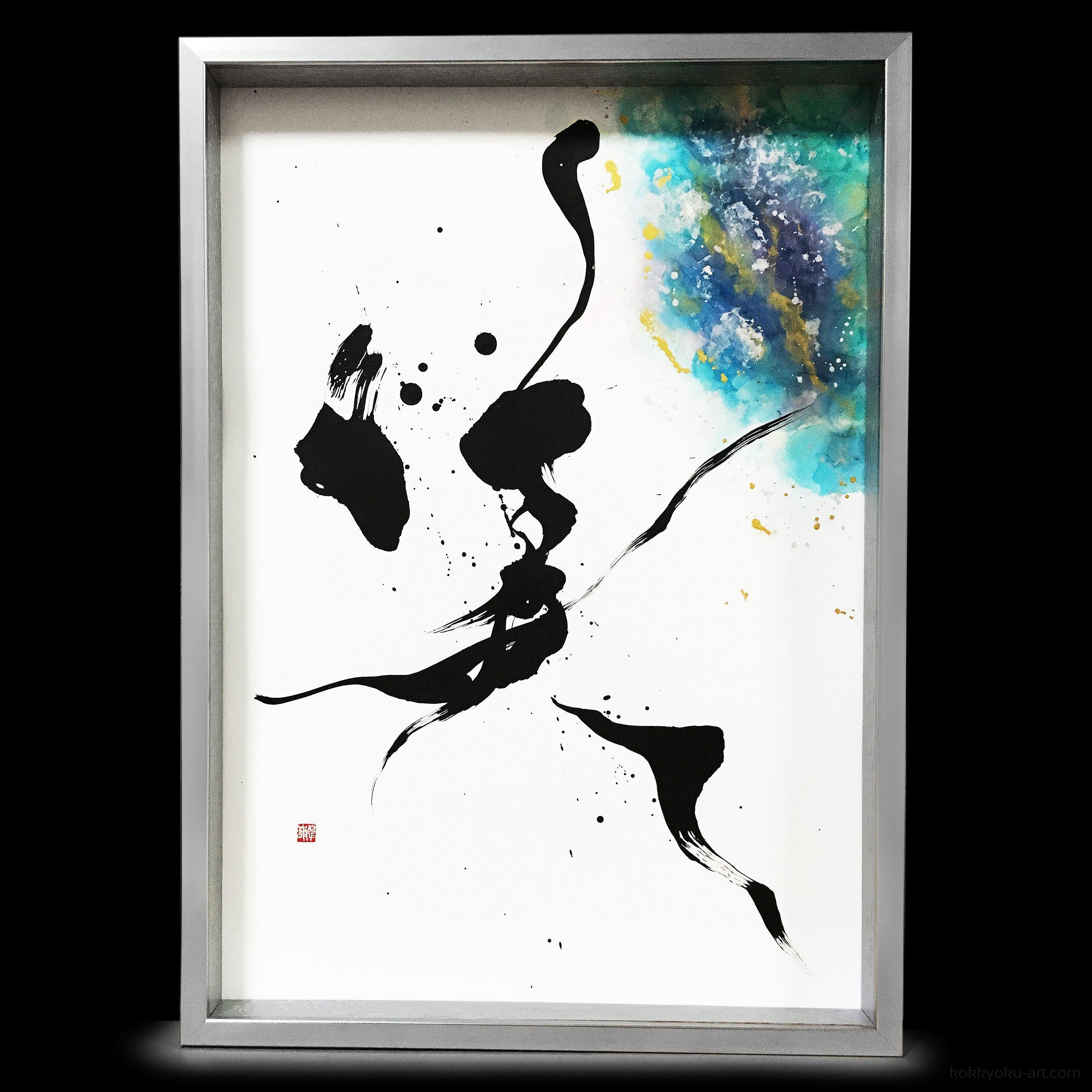 市川翠峰美書道黑刺SuihouIchikawa bi beauty shood japannesecalligrapy japanneseart kokyoku