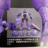 Transformers masterpiece MP-43 beast wars megatron kibble