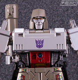 Transformers Masterpiece MP-36+ Megatron Toy Version Face