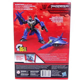 Transformers Studio Series 09 Thundercracker Toysrus Box Back