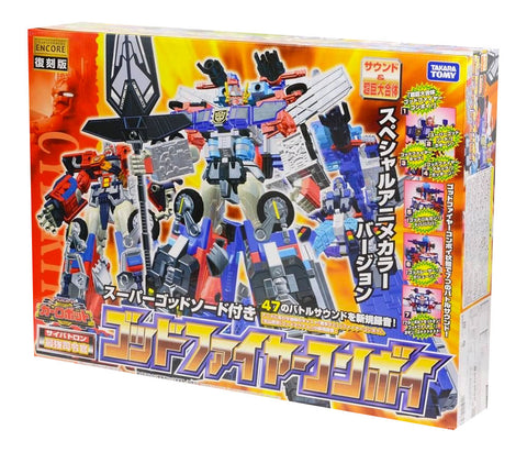 Transformers Encore God Fire Convoy reissue Packaging box