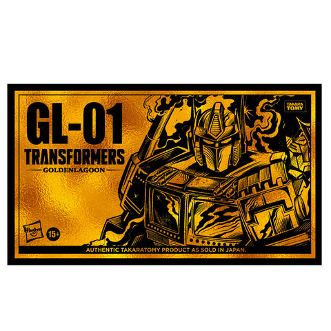 Transformers Golden Lagoon GL-01 Optimus Prime Convoy Masterpiece MP-10 gold hasbro usa box package front