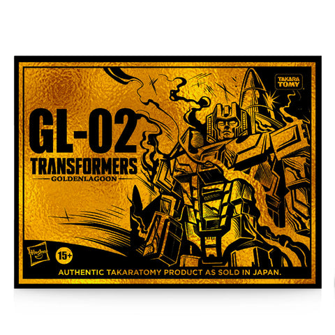 Transformers GL-02 Golden Lagoon Deluxe Starscream hasbro usa box package front