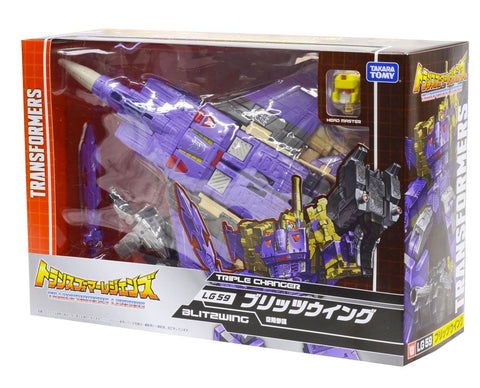 Transformers Legends LG59 Blitzwing packaging