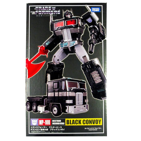 Transformers Masterpiece MP-10B Black Convoy Box Front Japan TakaraTomy First Run