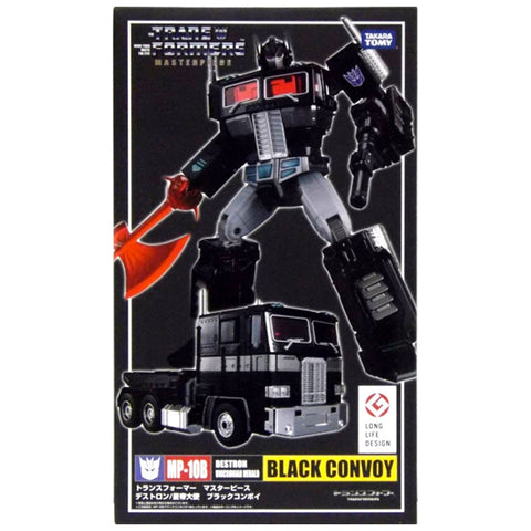 Transformers MP-10B Black Convoy 2017 Reissue Box Package Front
